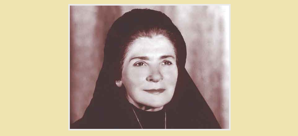 Biography of Mother Eugenia